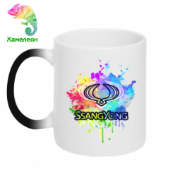 Кружка-хамелеон SsangYong Art