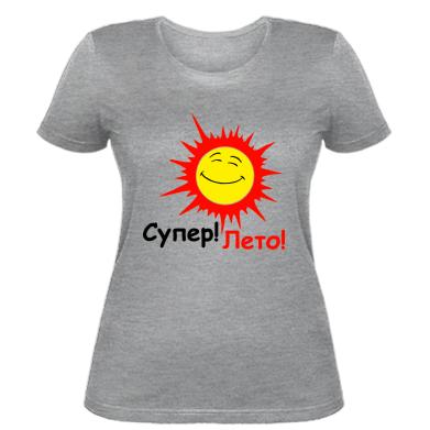 Купити Жіноча футболка Супер!Літо!