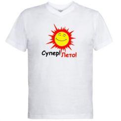 Купити Чоловічі футболки з V-подібним вирізом Супер!Літо!