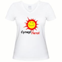 Купити Жіноча футболка з V-подібним вирізом Супер!Літо!