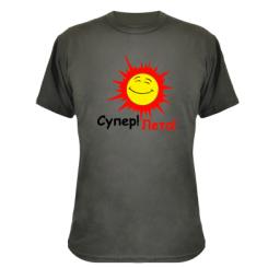 Купити Камуфляжна футболка Супер!Літо!