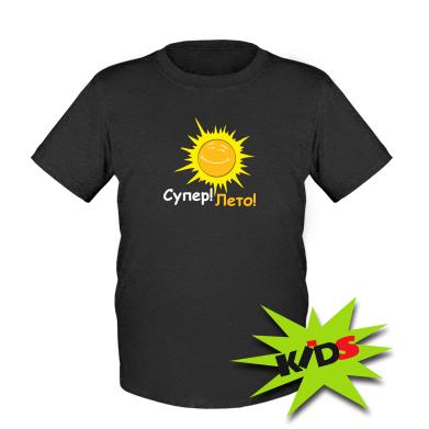 Купити Дитяча футболка Супер!Літо!