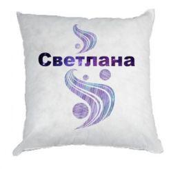 Подушка Світлана