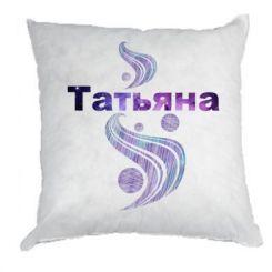 Подушка Тетяна