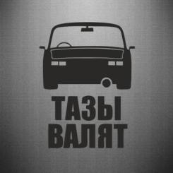 Наклейка Тазы Валят Лого