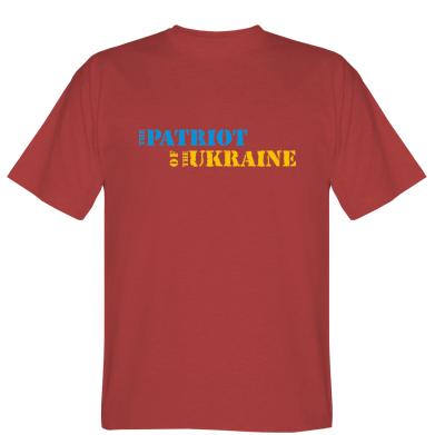 Футболка The Patriot of the Ukraine