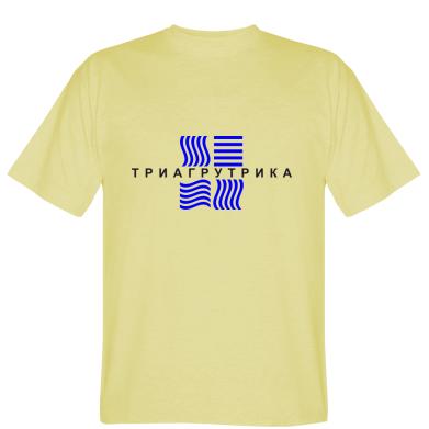 Футболка ТГК Триагутрика