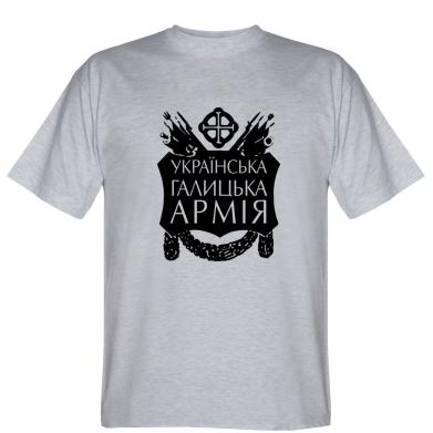 Футболка Українська Галицька Армія