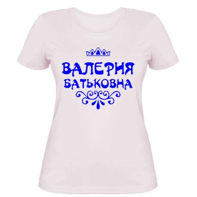 Жіноча футболка Валерія Батьковна
