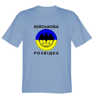 Футболка Військова розвідка України