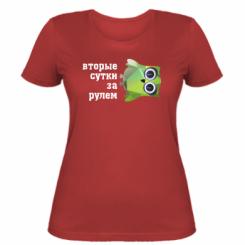 Жіноча футболка Друга доба за кермом