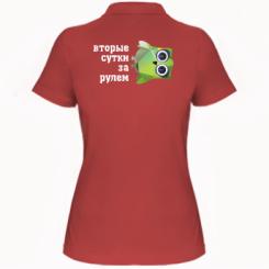 Жіноча футболка поло Друга доба за кермом
