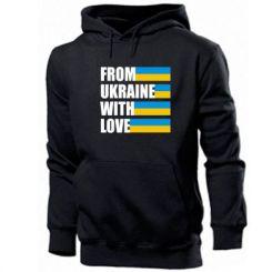 Толстовка With love from Ukraine