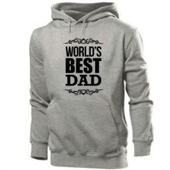 Толстовка World's Best Dad