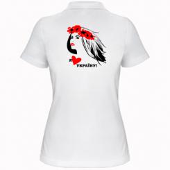 Жіноча футболка поло Я кохаю Україну