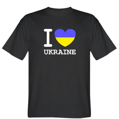 Футболка Я люблю Україну
