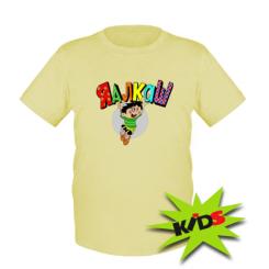 Дитяча футболка Яалкаш