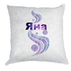 Подушка Яна