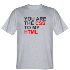 Футболка You are CSS to my HTML