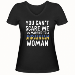 Жіноча футболка з V-подібним вирізом You can't scare me, i'm married to a ukrainian woman