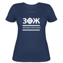 Жіноча футболка ЗОЖ3